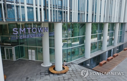 Changwon SMTOWN