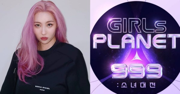 Sunmi Responds to Death Threats Sent to Her by 'Girls Planet 999' Viewers
