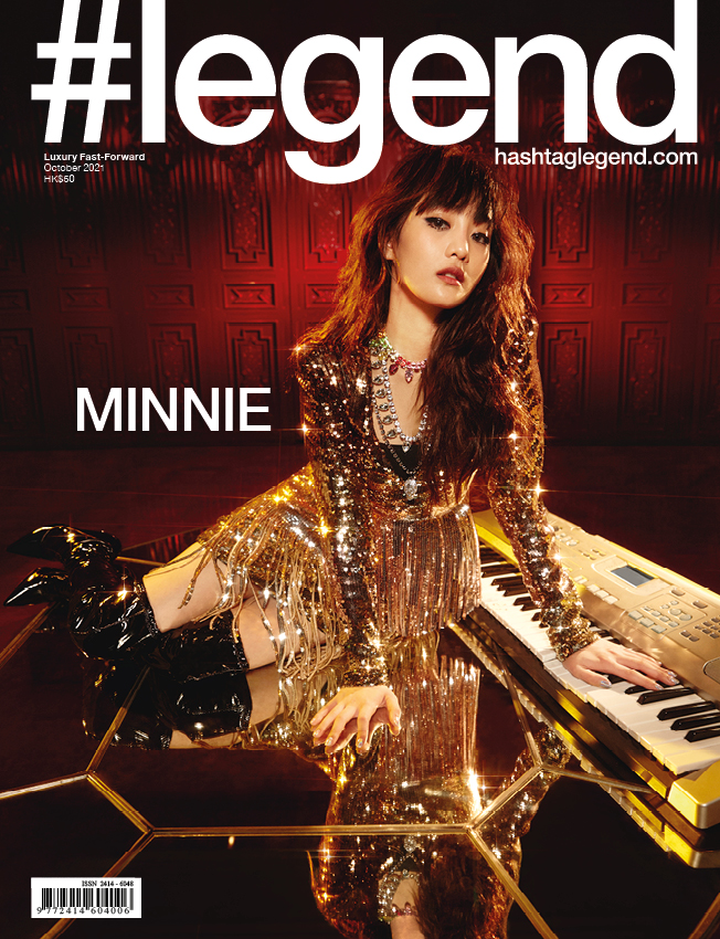(G)I-DLE Minnie Shines on #legend October Cover