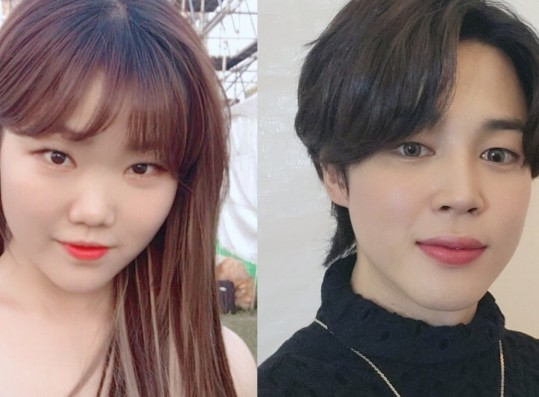 AKMU Suhyun Reacts After Some ARMYs Mentioned BTS Jimin on Her Live Broadcast – Here's What She Said