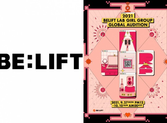 Belift Lab Girl Group Audition