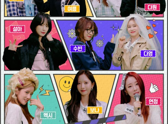WJSN overly immersed