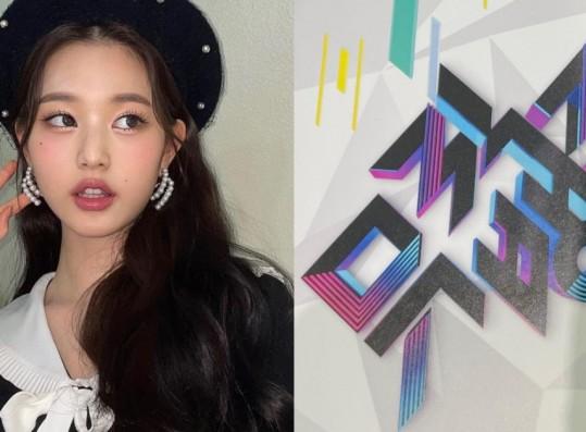 Jang Wonyoung's Visuals Receive Mixed Opinions Following 'Music Bank' Appearance