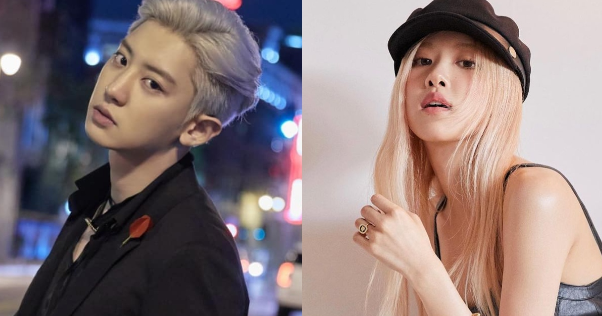 EXO Chanyeol Relationship 2021 — The Truth Behind His Dating Rumors With BLACKPINK Rosé