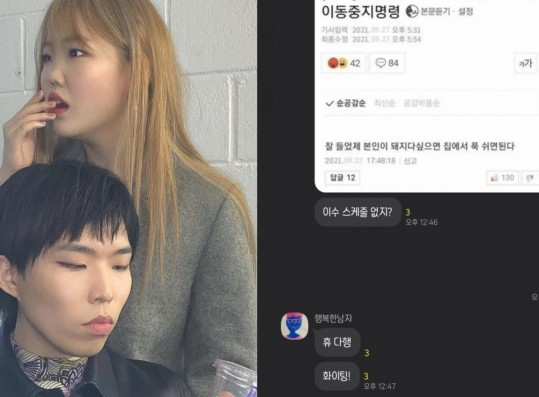 AKMU Chanhyuk Shows 'Concern' to Suhyun After 'Pig Ban', But it Turns Out to be a 'Diss' to His Younger Sister