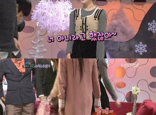 IU spanks missA Suzy on the butt on KBS 'Win Win'