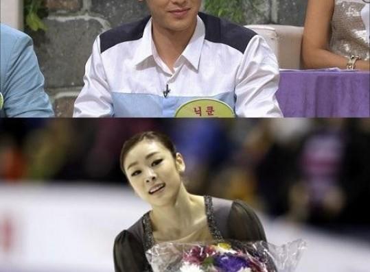 nichkhun likes kim yeon ah