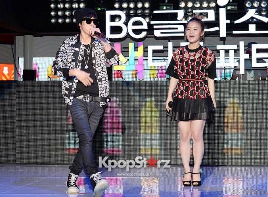 Tablo, Lee Hi