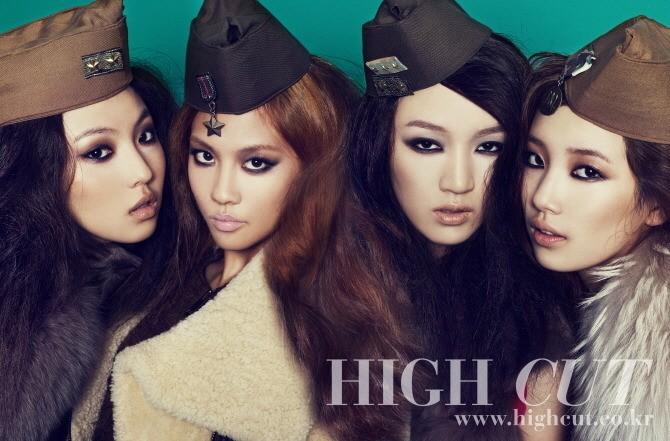 Miss A Fashion Magazine Shoot : Photos : KpopStarz