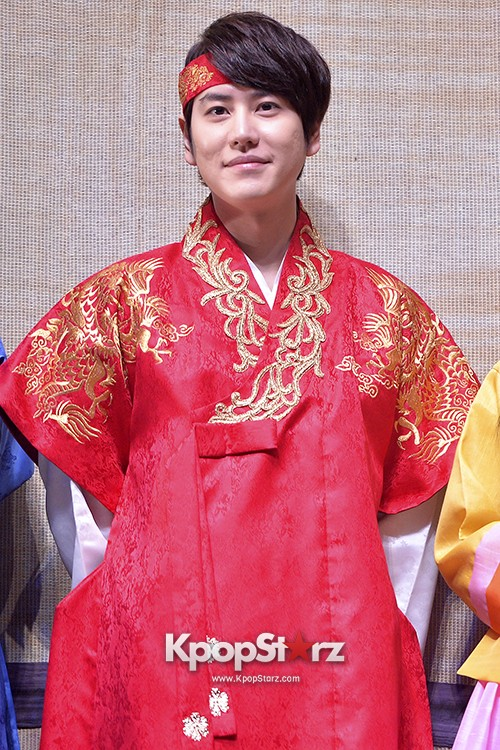Super Junior's Kyuhyun at the Press Call of 'The Moon That ...