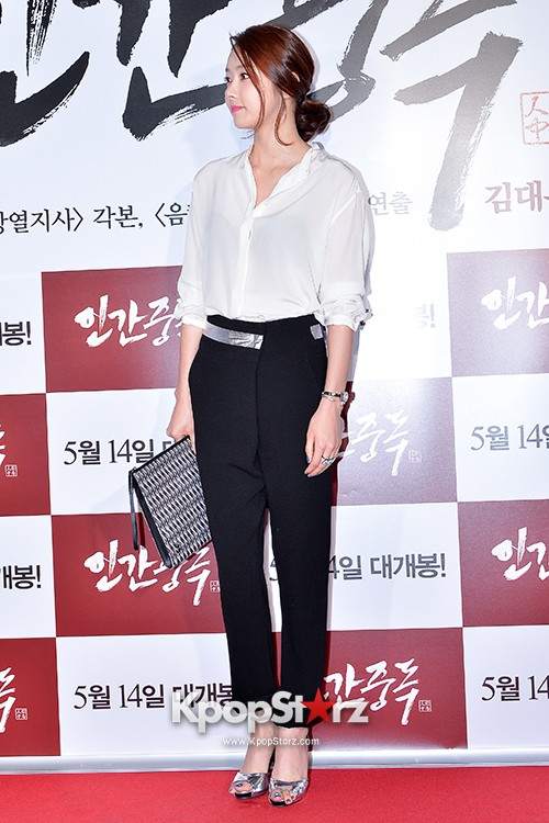 Bada, Park Ye Jin, Bae Seul Ki and So Yi Hyun Attend the ...