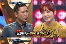 Yong junhyung og goo hara datingf dating tjeneste