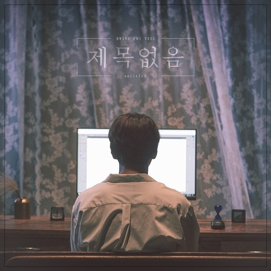 Hwang Chi-yeul announces new song 'Untitled'key=>1 count4