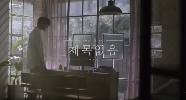 Hwang Chi-yeul announces new song 'Untitled'key=>3 count4