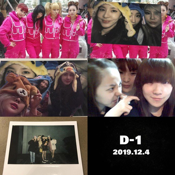 CL, new song teaser released… Release of past photos with 2NE1 memorieskey=>3 count3