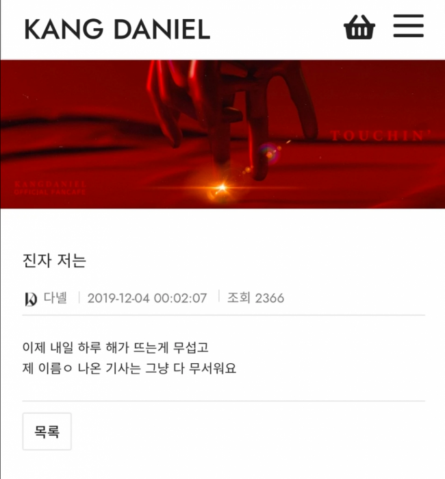 Kang Daniel Posted Disturbing Messages Saying His Tired Of Living + Fans Are Worried